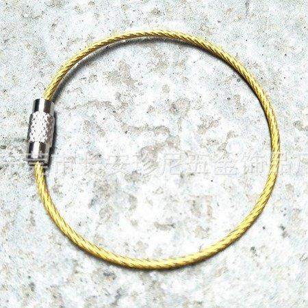 Linka do Kluczy - Zawieszka - Brelok Stalowy zakręcany - 15cm - srebrny