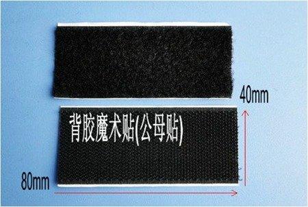 Rzep z klejem  40mm x 80mm - kolor czarny