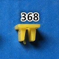 Spinki samochodowe TY368 - Kostka montażowa - żółta - 10szt