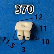 Spinki samochodowe TY370 - Kostka montażowa - biała - 10szt